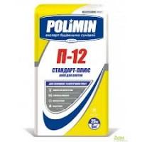 Клей для плитки POLIMIN П-12 стандартный 25кг