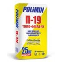 Polimin П-19 (25кг) клей для минеральной ваты и пенопласта