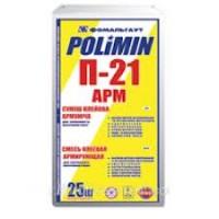 Polimin П-21 (25кг) смесь клеевая армирующая