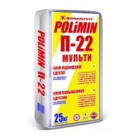 """Polimin П-22 (25кг) клей повышенной адгезии """" Мульти"""""""