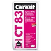 Клей для пенопласта Ceresit CT 83/25 кг